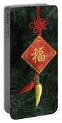 Chinese Christmas Tree Ornament Portable Battery Charger