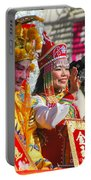 Chinese New Year Nyc 4708 Portable Battery Charger