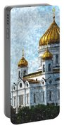 Christ The Savior Cathedral Portable Battery Charger