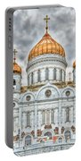 Christ The Saviour Cathedral In Moscow. The Main Entrance Portable Battery Charger