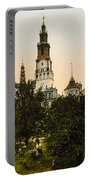 Church In Czestochowa - Poland - Ca 1900 Portable Battery Charger