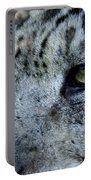 Clouded Leopard Face Portable Battery Charger