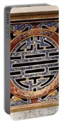 Confucian Sign Portable Battery Charger