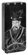 Confucius Portable Battery Charger