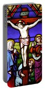 Cross Stained Glass Portable Battery Charger
