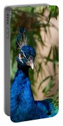 Curious Peacock Portable Battery Charger