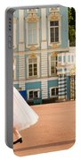 Dance At Saint Catherine Palace Portable Battery Charger