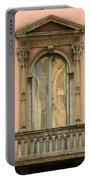 Doors Balcony And Duomo Reflection In Milan Italy Portable Battery Charger