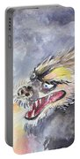 Dragon Of 2012  Portable Battery Charger