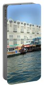 Dubai Water Portable Battery Charger