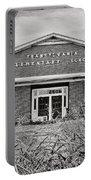 Elementary School Portable Battery Charger by Scott Pellegrin