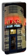 Elwood Bar And Grill Detroit Michigan Portable Battery Charger