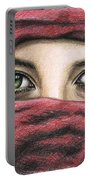 Eyes Magic Portable Battery Charger