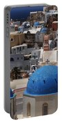 Fira Santorini Portable Battery Charger