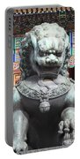 Forbidden City Lion Guardian Portable Battery Charger