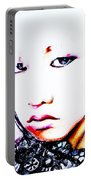 G-dragon Portable Battery Charger