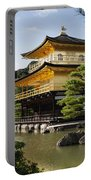 Golden Pavilion, A Buddhist Temple Portable Battery Charger