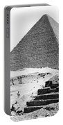 Great Pyramid Of Giza - Egypt - C 1926 Portable Battery Charger