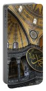Hagia Sophia Interiour  Portable Battery Charger