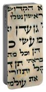 Hashem's Stipulation With Creation Portable Battery Charger