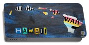 Hawaii License Plate Map Portable Battery Charger