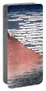 Hokusai: Fuji Portable Battery Charger