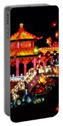 Holiday Lights 9 Portable Battery Charger