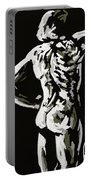 Imaginative Figure Drawing Portable Battery Charger