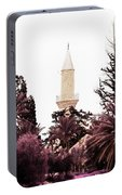 infrared Hala Sultan Tekke Portable Battery Charger