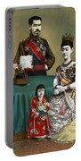 Japan: Imperial Family Portable Battery Charger