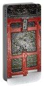 Japanese Garden Bbg Portable Battery Charger