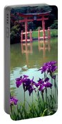 Japanese Garden Brooklyn New York Portable Battery Charger