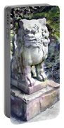 Japanese Garden Lion Dog Statue 2 Portable Battery Charger
