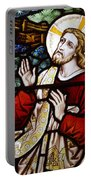 Jesus Stained Glass Portable Battery Charger