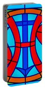 Jhs Christogram Portable Battery Charger
