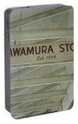 Kawamura Store  Est 1949 Portable Battery Charger