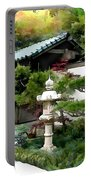 Lantern Sentry At Garden Gate Portable Battery Charger