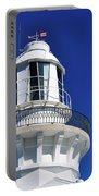 Lighthouse Turret Portable Battery Charger