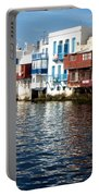 Little Venice Portable Battery Charger