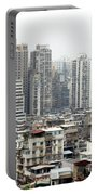 Macau View Portable Battery Charger