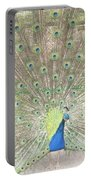 Majestic Peacock Portable Battery Charger