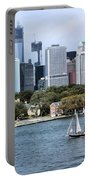 Manhattan Backdrop Portable Battery Charger