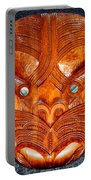 Maori Mask One Portable Battery Charger