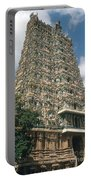 Meenakshi Temple Portable Battery Charger