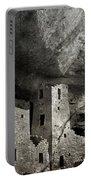 Mesa Verde - Monochrome Portable Battery Charger