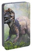 Metriacanthosaurus Portable Battery Charger
