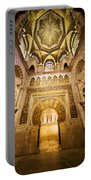 Mihrab And Ceiling Of Mezquita In Cordoba Portable Battery Charger