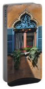 Milano Apartment Window Portable Battery Charger