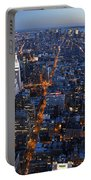 New York Lights Portable Battery Charger