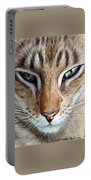 Oriental Cat Portable Battery Charger